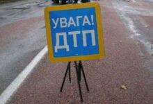 Photo of На Николаевщине ВАЗ слетел в кювет и перевернулся