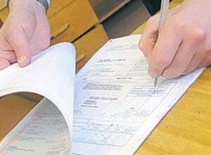 Внимание! В Николаеве проводят перерегистрацию граждан, которые состоят на квартирном учете   Корабелов.ИНФО