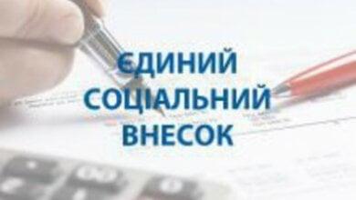 Роботодавці Інгульського та Корабельного  районів у серпні сплатили 24,9 млн. грн. ЄСВ | Корабелов.ИНФО