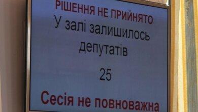 """Депутаты """"Оппоблока"""" сорвали сессию горсовета, не захотев голосовать за отказ в размещении новых """"будок""""   Корабелов.ИНФО"""