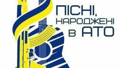 В Николаеве состоится фестиваль «Песни, рожденные в АТО» | Корабелов.ИНФО