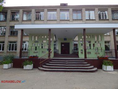 Николаевская школа № 33