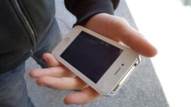 На улице в Корабельном у школьницы из рук вырвали мобильный телефон | Корабелов.ИНФО