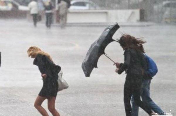 На вівторок, 20 вересня, обіцяють сильні дощі, місцями грози, поривчастий вітер | Корабелов.ИНФО