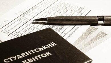 В Николаевском горсовете принимают заявки студентов на стипендию городского головы | Корабелов.ИНФО