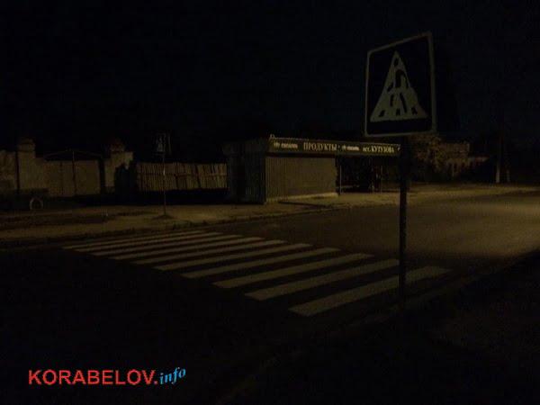 остановка Кутузова ночью