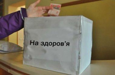С 1 января рожать и делать МРТ николаевцы будут бесплатно | Корабелов.ИНФО
