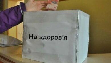 С 1 января рожать и делать МРТ николаевцы будут бесплатно   Корабелов.ИНФО