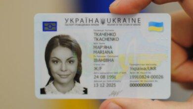 В Україні відсьогодні розпочинається перехід на біометричні паспорти   Корабелов.ИНФО