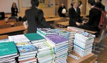 Спустя месяц после начала учебы, Николаевское гороно купило учебники по химии и английскому | Корабелов.ИНФО