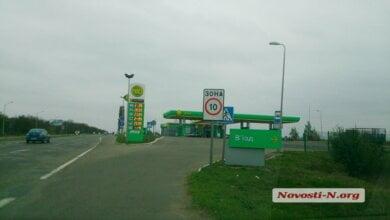 В Николаеве совершено вооруженное разбойное нападение на заправку WOG | Корабелов.ИНФО