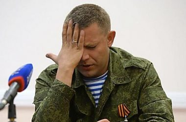 После убийства Мотороллы в «ЛНР» вслед за «ДНР» заявили о возобновлении военных действий (Видео) | Корабелов.ИНФО