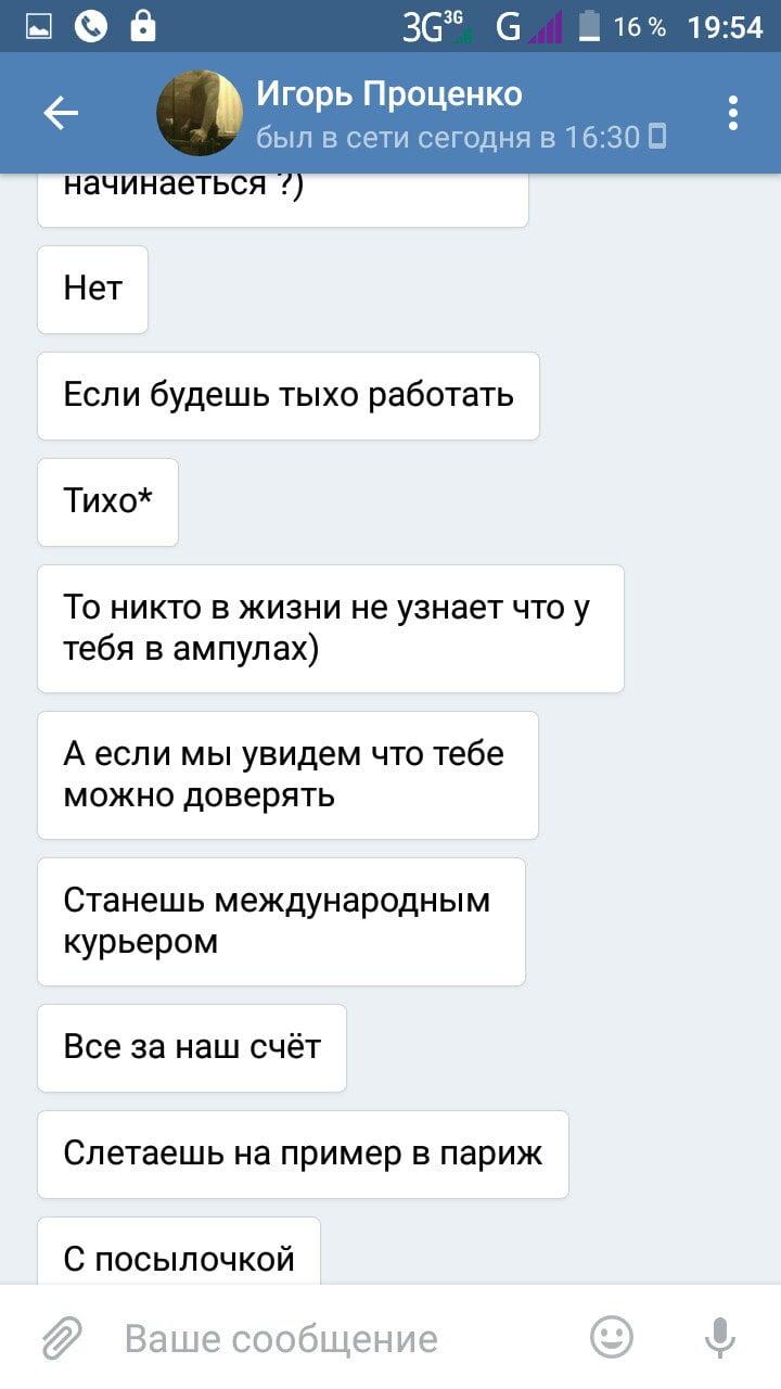 Архив новостей россия 1 новосибирск