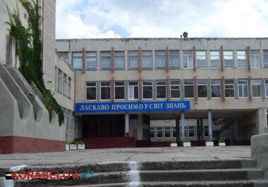 школа в Корабельном районе