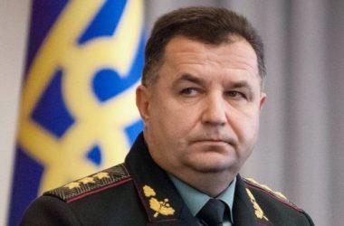 Полторак: В зоні АТО залишаться тільки контрактники   Корабелов.ИНФО