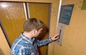 Photo of Лифты в домах Корабельного района, где работает «Мисто для людей», теперь будет обслуживать «Центрлифт»