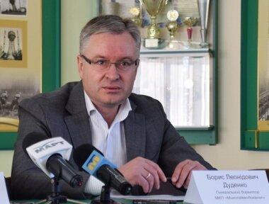 Борис Дуденко