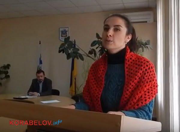 Елена Миронова - гл. специалист сектора опеки