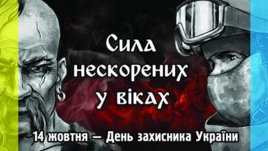 Пусть страна сильна будет вами! С Днем защитника Украины и Покрова Пресвятой Богородицы! | Корабелов.ИНФО