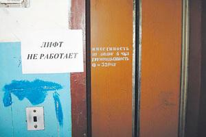 лифт не работает