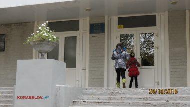 Николаевская школа №43