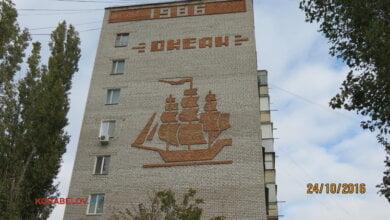 Пользователи интернета в ходе опроса назвали Николаев самым грязным городом Украины | Корабелов.ИНФО image 12