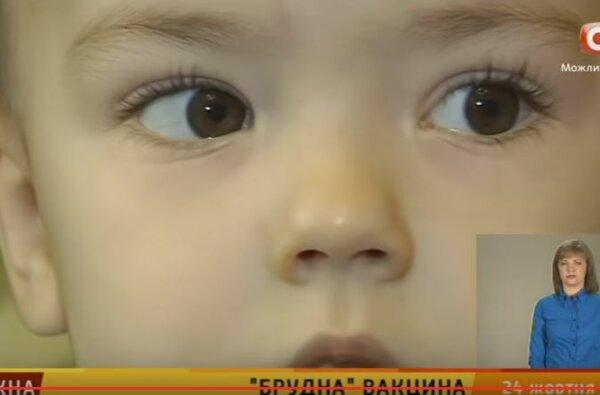 Ребенку из Николаева сделали прививку, после которой он не мог стать на ногу пять дней (видео)   Корабелов.ИНФО