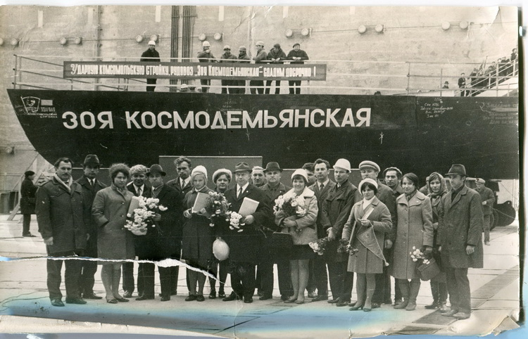 zoya-kosmedemyanskaya-zakladka-sudna-v