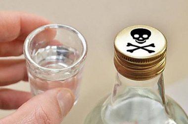 В Николаеве зафиксировали еще один случай смертельного отравления «паленым» алкоголем   Корабелов.ИНФО