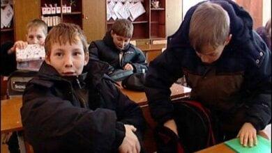 школьники (иллюстрация)