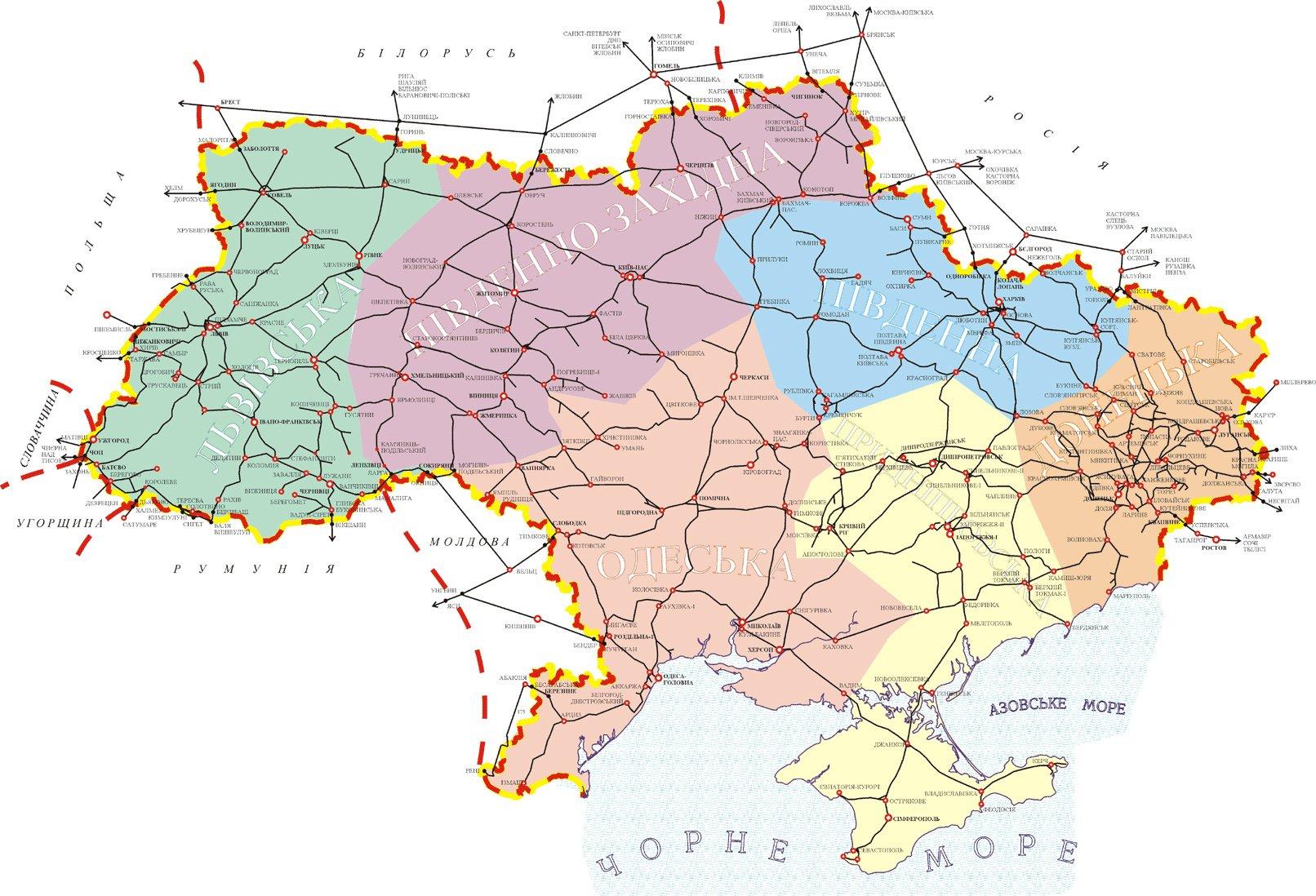ukraine_73