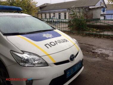 полиция у школы № 49 (архивное фото)