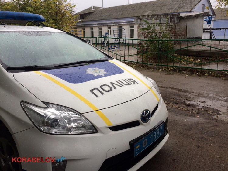 полиция у школы № 49