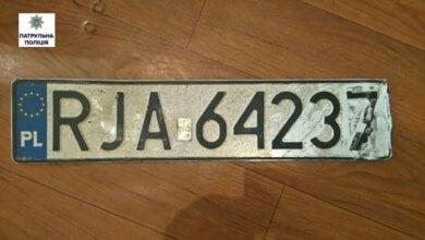 Розшукується водій автомобіля Opel Vectra, що залишив місце ДТП на проспекті Богоявленському   Корабелов.ИНФО
