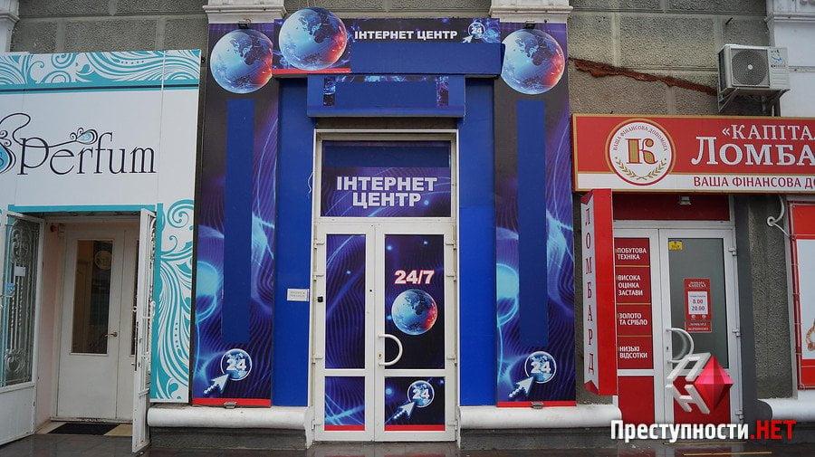 Photo of В центре Николаева полиция накрыла казино. Обыски проходят еще на 30 объектах игровой сети