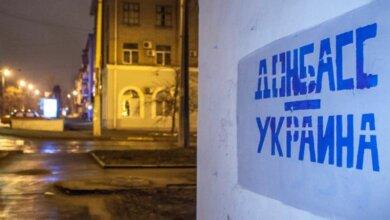 Сторонники ДНР жалуются, что в Донецке многие ждут возвращения Украины | Корабелов.ИНФО