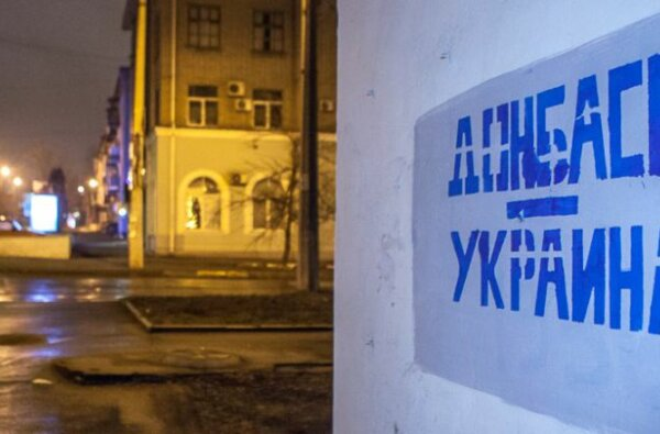 Сторонники ДНР жалуются, что в Донецке многие ждут возвращения Украины   Корабелов.ИНФО