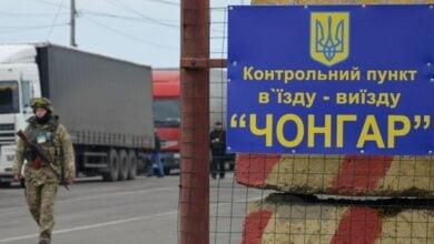 СБУ задержали двоих военных-дезертиров и вывезли из Крыма на территорию Николаевской области | Корабелов.ИНФО