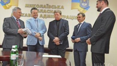 Встреча «выпускников»: Савченко собрал всех бывших губернаторов Николаевщины | Корабелов.ИНФО