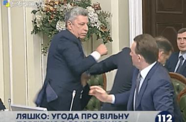 Нардепы Бойко и Ляшко подрались во время согласительного совета (ВИДЕО) | Корабелов.ИНФО