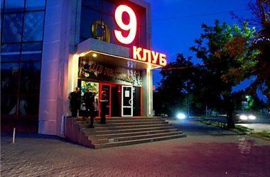 Депутаты горсовета не захотели голосовать за покупку здания ночного клуба за 12,5 миллионов (Видео)   Корабелов.ИНФО