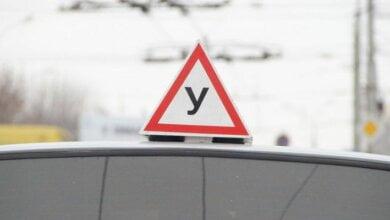 В Украине разрешат индивидуальную подготовку к сдаче на права экстерном | Корабелов.ИНФО