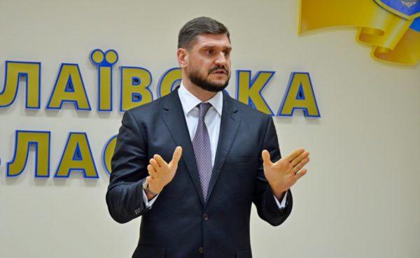 Photo of Зеленский уволил главу Николаевской ОГА Савченко и руководителей еще 14 областей