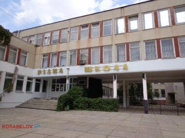 Николаевская школа № 1