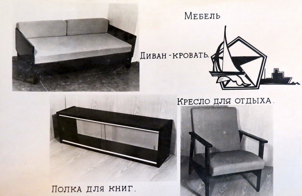 img_1929