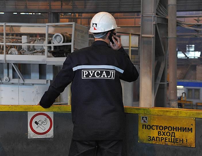 Photo of На закрытом из-за санкций заводе «Русала» начнут майнить криптовалюту