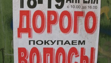 В Николаеве оштрафовали владельца парикмахерской, распространявшего несанкционированную рекламу   Корабелов.ИНФО
