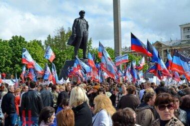 Донецкая антинародная республика