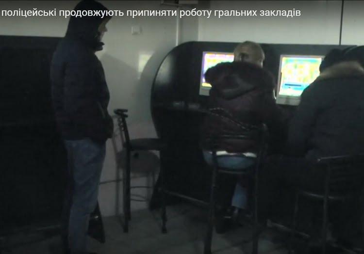 Photo of На Николаевщине совершено разбойное нападение на зал игровых автоматов