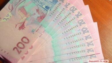 В Николаеве банкоматы «Привата» выдают наличные свежеотпечатанными купюрами | Корабелов.ИНФО image 1